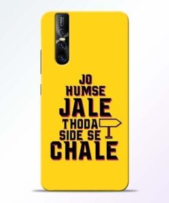 Humse Jale Side Se Vivo V15 Pro Mobile Cover