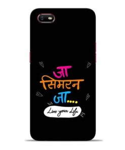 Jaa Simran Jaa Oppo A1K Mobile Cover