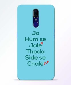 Jo Humse Jale Oppo F11 Mobile Cover