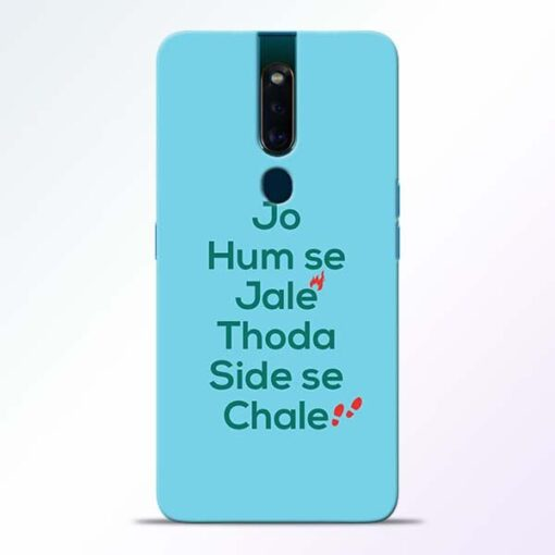 Jo Humse Jale Oppo F11 Pro Mobile Cover