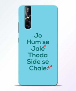 Jo Humse Jale Vivo V15 Pro Mobile Cover
