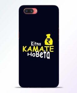 Kitna Kamate Ho Oppo A3S Mobile Cover