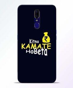 Kitna Kamate Ho Oppo F11 Mobile Cover