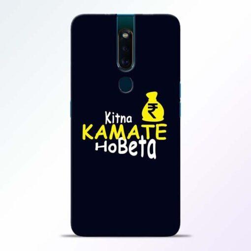 Kitna Kamate Ho Oppo F11 Pro Mobile Cover