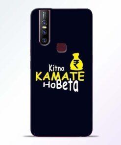 Kitna Kamate Ho Vivo V15 Mobile Cover