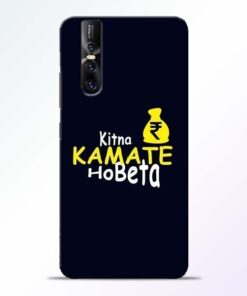Kitna Kamate Ho Vivo V15 Pro Mobile Cover