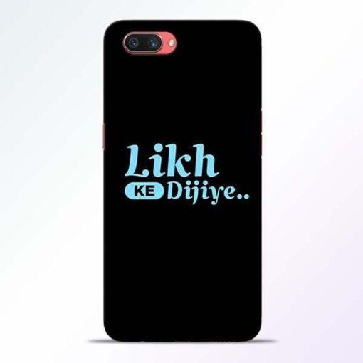 Likh Ke Dijiye Oppo A3S Mobile Cover
