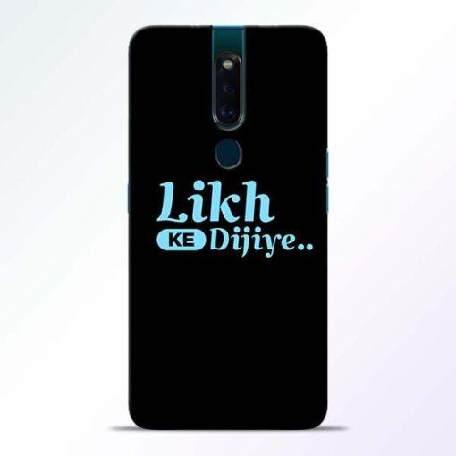 Likh Ke Dijiye Oppo F11 Pro Mobile Cover