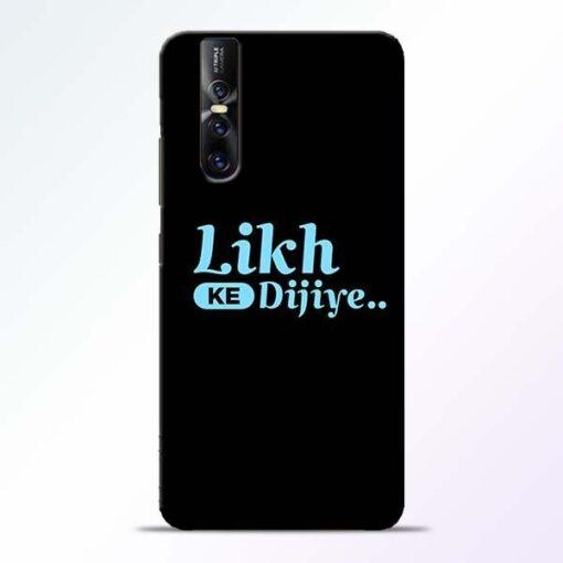 Likh Ke Dijiye Vivo V15 Pro Mobile Cover