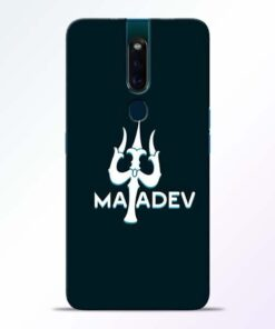 Lord Mahadev Oppo F11 Pro Mobile Cover