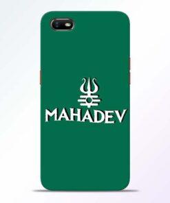 Lord Shiva Trishul Oppo A1K Mobile Cover