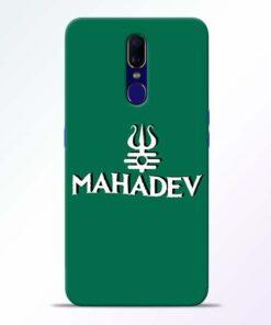 Lord Shiva Trishul Oppo F11 Mobile Cover