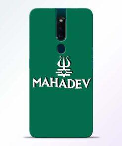 Lord Shiva Trishul Oppo F11 Pro Mobile Cover