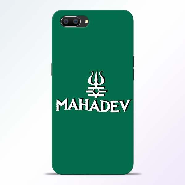 Lord Shiva Trishul Realme C1 Mobile Cover