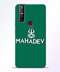 Lord Shiva Trishul Vivo V15 Mobile Cover