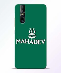 Lord Shiva Trishul Vivo V15 Pro Mobile Cover