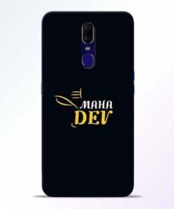 Mahadev Eyes Oppo F11 Mobile Cover