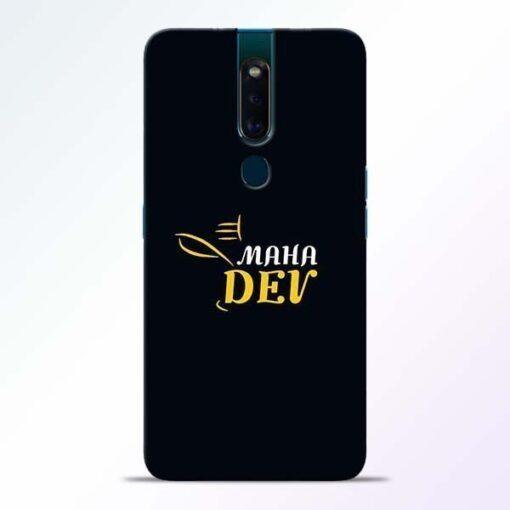 Mahadev Eyes Oppo F11 Pro Mobile Cover