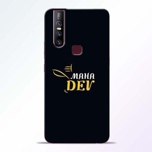 Mahadev Eyes Vivo V15 Mobile Cover