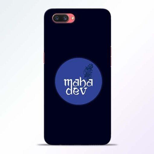 Mahadev God Oppo A3S Mobile Cover