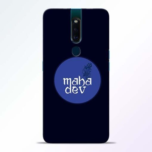 Mahadev God Oppo F11 Pro Mobile Cover