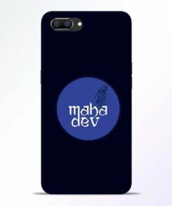 Mahadev God Realme C1 Mobile Cover