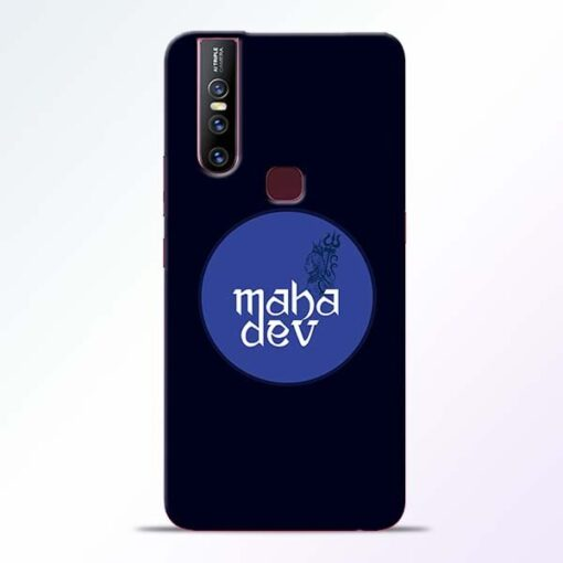 Mahadev God Vivo V15 Mobile Cover