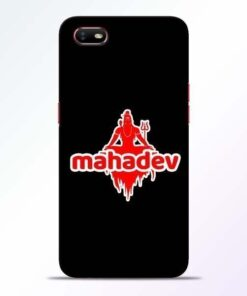 Mahadev Love Oppo A1K Mobile Cover