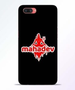 Mahadev Love Oppo A3S Mobile Cover