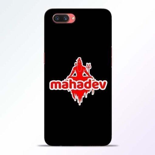 Mahadev Love Oppo A3S Mobile Cover