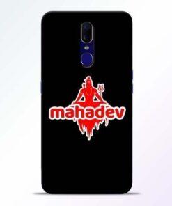 Mahadev Love Oppo F11 Mobile Cover