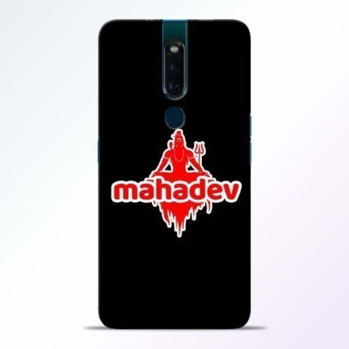 Mahadev Love Oppo F11 Pro Mobile Cover