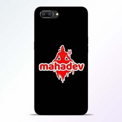Mahadev Love Realme C1 Mobile Cover