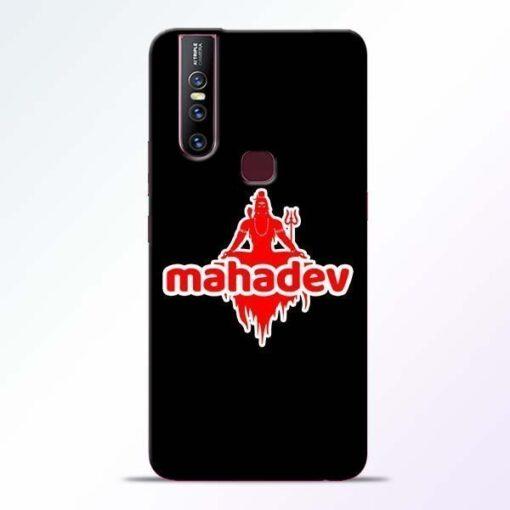 Mahadev Love Vivo V15 Mobile Cover