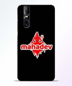 Mahadev Love Vivo V15 Pro Mobile Cover