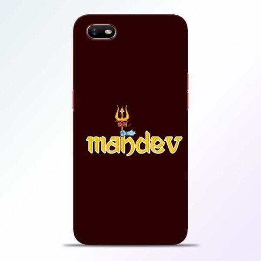 Mahadev Trishul Oppo A1K Mobile Cover