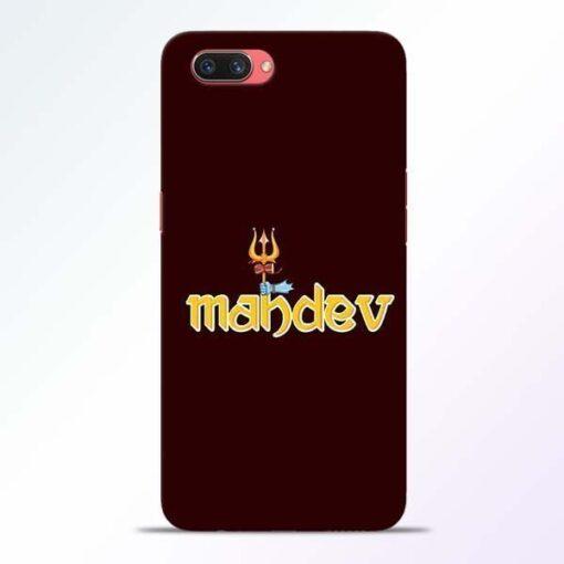 Mahadev Trishul Oppo A3S Mobile Cover