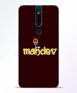 Mahadev Trishul Oppo F11 Pro Mobile Cover