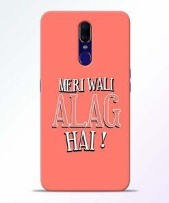 Meri Wali Alag Oppo F11 Mobile Cover