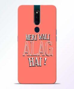 Meri Wali Alag Oppo F11 Pro Mobile Cover