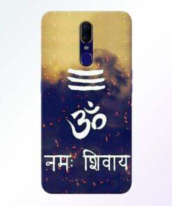 Om Namah Shivaya Oppo F11 Mobile Cover