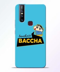 Sanskari Baccha Vivo V15 Mobile Cover