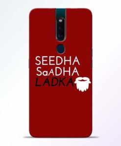 Seedha Sadha Ladka Oppo F11 Pro Mobile Cover