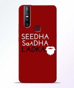 Seedha Sadha Ladka Vivo V15 Mobile Cover