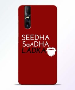 Seedha Sadha Ladka Vivo V15 Pro Mobile Cover