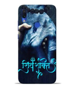 Shiv Shakti Redmi Note 7S Mobile Cover