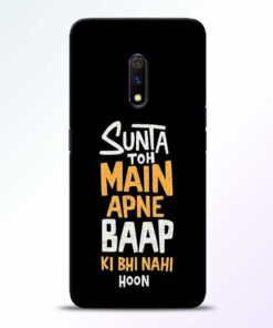 Sunta Toh Main Realme X Mobile Cover
