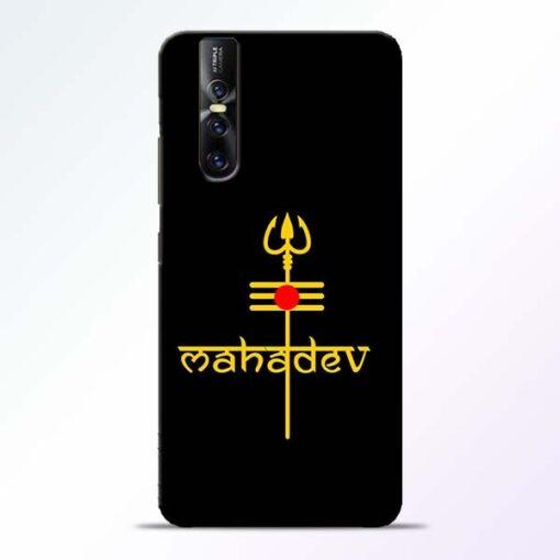 Trishul Om Vivo V15 Pro Mobile Cover