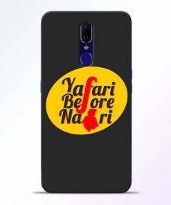 Yafari Before Oppo F11 Mobile Cover