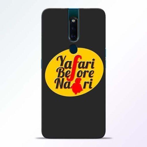 Yafari Before Oppo F11 Pro Mobile Cover